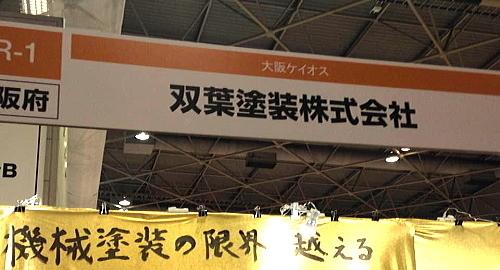 0527_008a.jpg