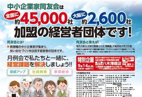 0904_koukoku_a.jpg