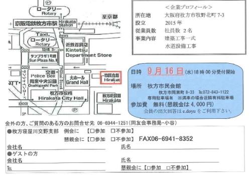 09_02_hiraneka_b.jpg