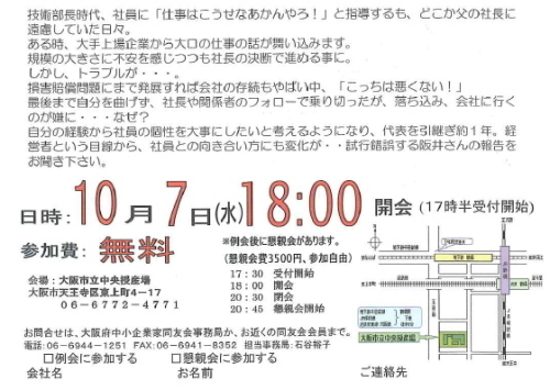 10_01_igashinariikuno_b.jpg