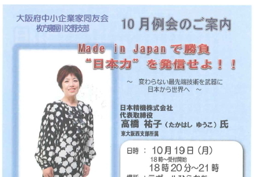 10_02_hiraneka_a.jpg