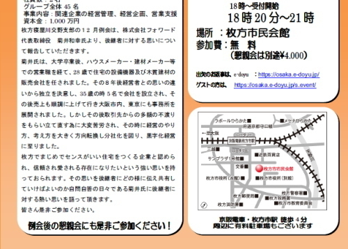 12_01_hiraneka_b.jpg