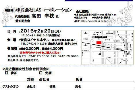 0229_jilyosei_b.jpg