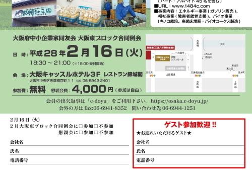 02_reikai_b.jpg