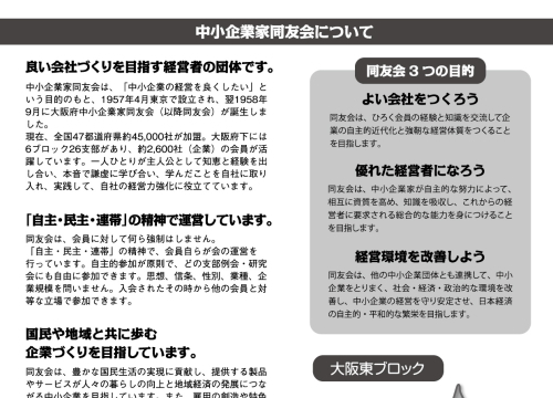02_reikai_c.jpg