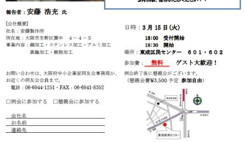 03_01higashinariikuno_b.jpg