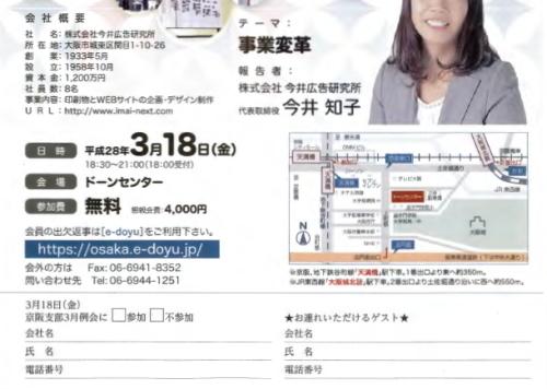 03_02keihan_b.jpg
