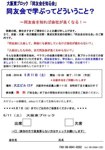0611_001.jpg