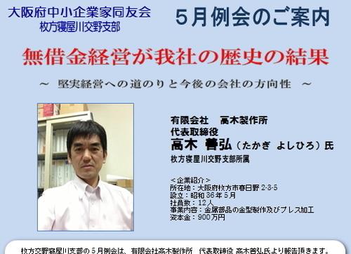 2016_05_04a.jpg