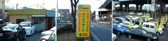 0303_001.jpg