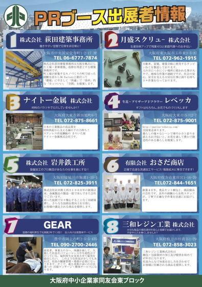 0913_001_poster.jpg