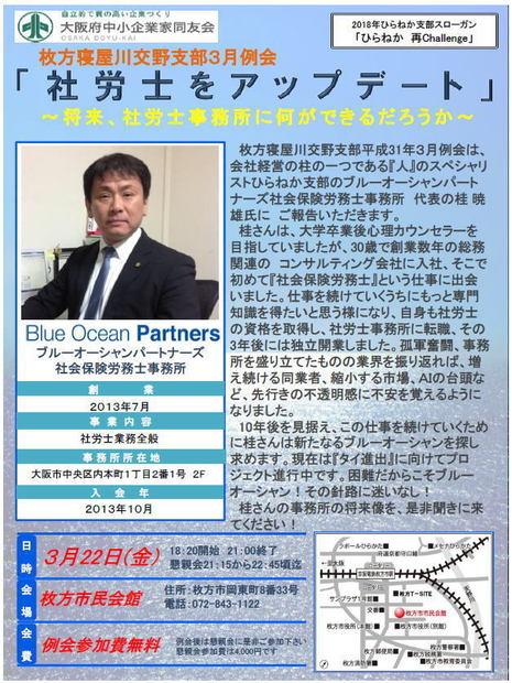 2019_03reikai_02.jpg