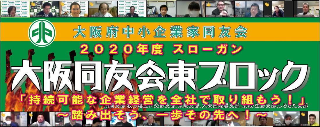 2020_blog_title.jpg
