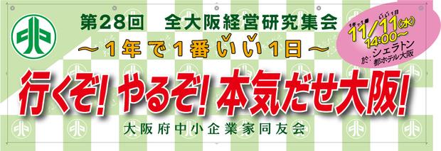 同友会  plan7.jpg