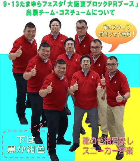 JPEG_コスチューム.jpg