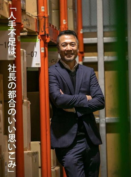 yamaguti_001.jpg