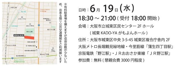 yamaguti_003.jpg